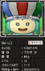 dq200-4.jpg