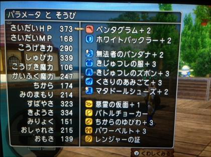 dq71-3_20130613092820.jpg