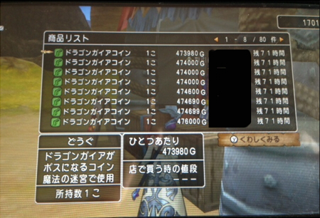 dq77-5.jpg