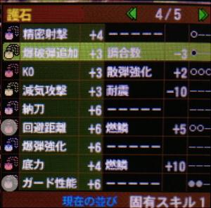 mh4-4-2.jpg