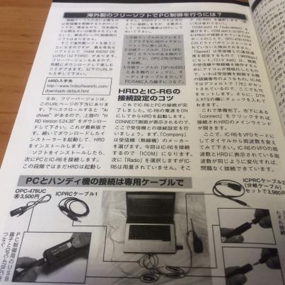 写本 -Evernote Camera Roll 20130926 152142