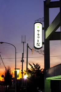 夕焼け_20131005