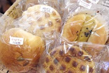 10月限定天然酵母パン