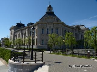 みなとぴあ 新潟市歴史博物館 博物館本館