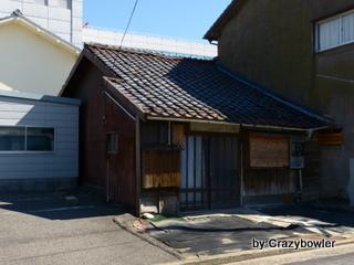 湊町通り(新潟市中央区)