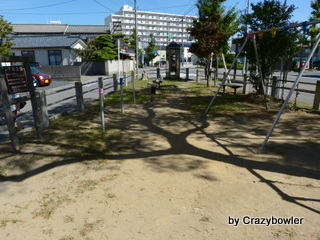 下島公園(新潟市)
