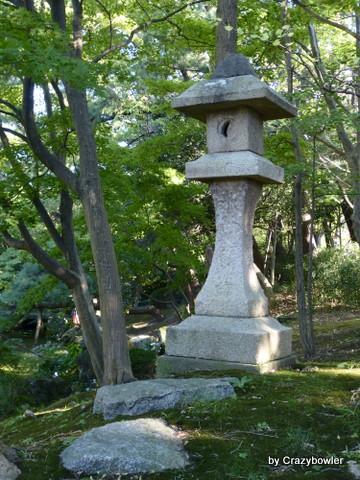 新潟最古の石灯篭 白山公園