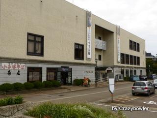 小千谷市総合産業会館サンプラザ