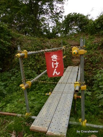 朝日山登山