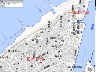 水戸教移転(新潟市)