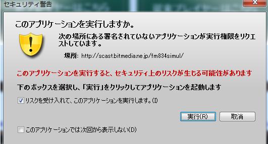 Java画面1