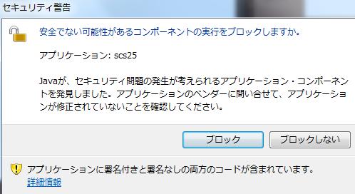 Java画面2