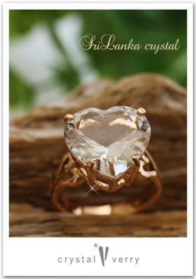 スリランカ水晶 リング