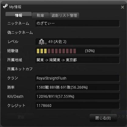 Snapshot_20130823_2206400.jpg