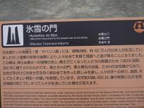 P1060577.jpg