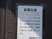 P1060589.jpg