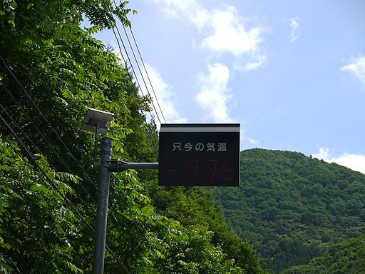 P1080298.jpg