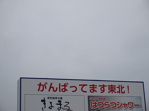P1080513.jpg