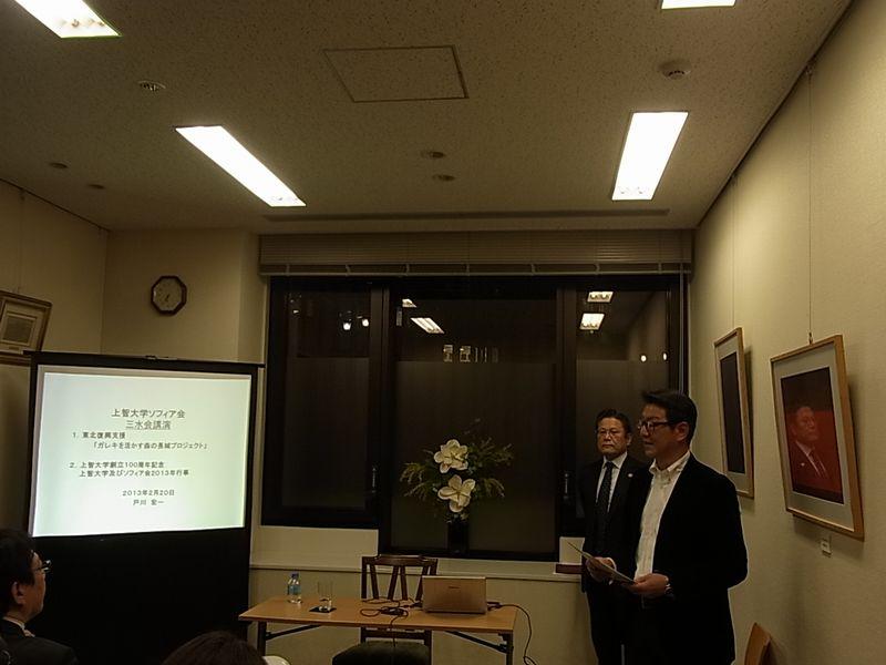 佐藤さんより戸川さんの紹介