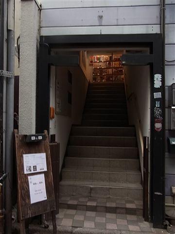 本屋B&B入口