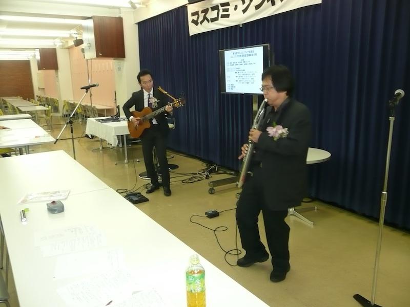 たくき氏と塩塚氏で演奏