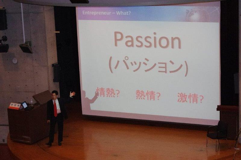 ③齋藤ウイリアム氏講演会 言葉の説明 鬼嶋様IMGP4195