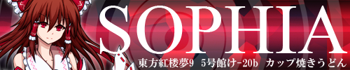 banner09_500_100