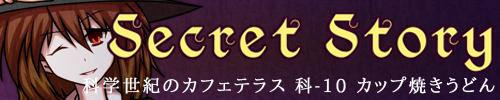 banner_renko.png