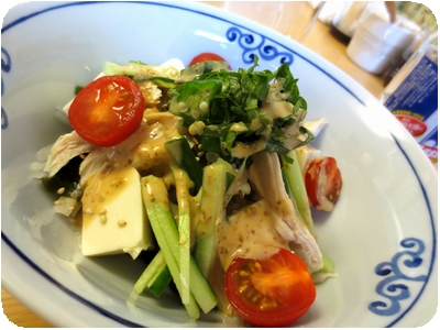 八品目のサラダ