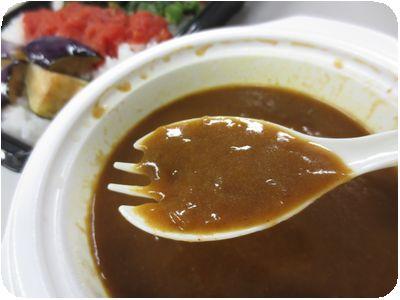 ランチカレー(野菜ロースカツカレー)
