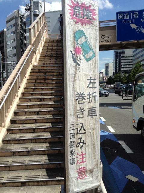 130903_札の辻交差点 (19)