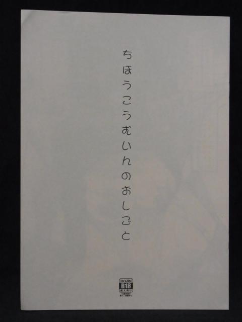20130817_009.jpg