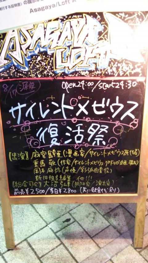 20130904_01.jpg