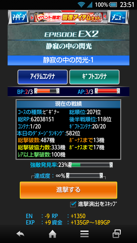 20131109_01.png