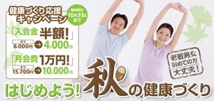 campaign10_300.jpg