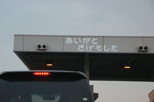 2013081534.jpg