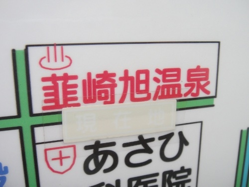 2013091101