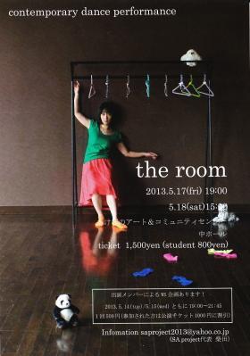thev room-500kb