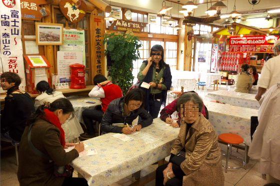 はがきを書く台湾(?)の観光者
