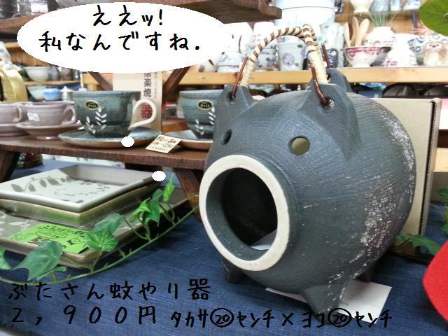 20130506_163354.jpg