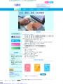 出版エージェント・多言語Web制作・電子書籍の自費出版 | 大創社
