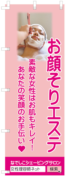 20130718_1.jpg