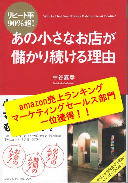 20130921_4.jpg
