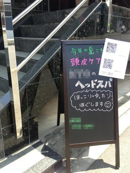 20131014_1.jpg