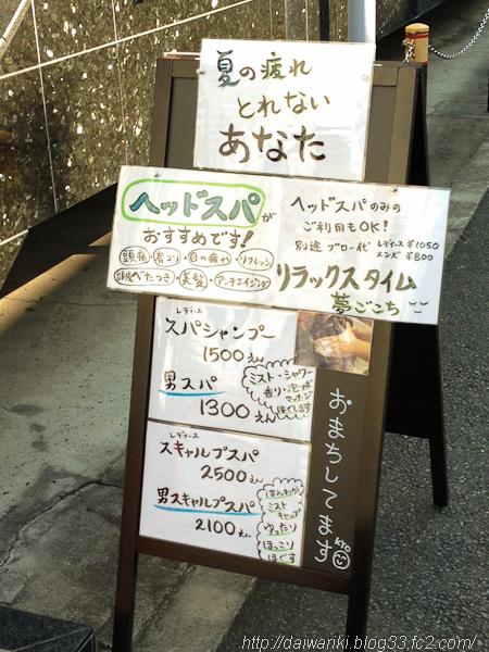 20131014_2.jpg