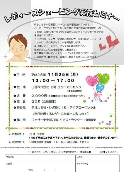 20131018_3.jpg