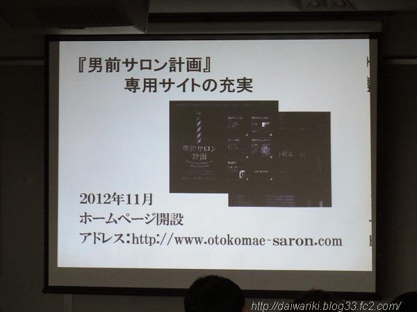 20131113_4.jpg
