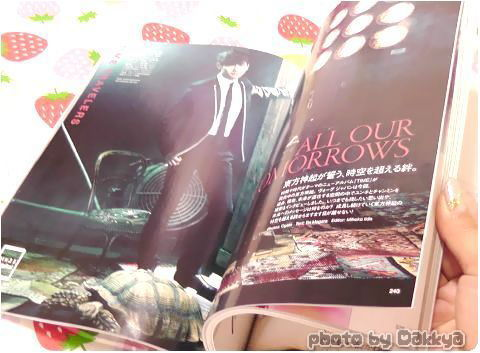グロッシーボックス期間限定BOX VOGUE JAPAN5月号付き