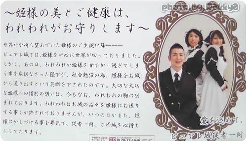 ピュアレ姫様専用プラセンタドリンク ロイヤルサーモンプラセンタドリンク