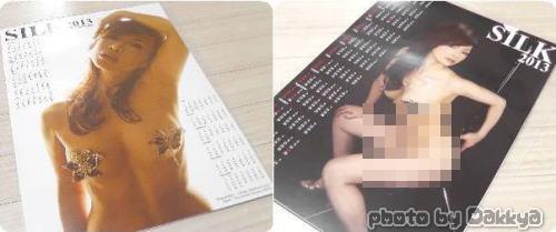 シルクさんのカレンダー